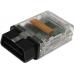 Универсальный адаптер Tactrix Openport 2.0 ECUFLASH предназначен для перепрограммирования а/м Subaru, Mitsubishi, Mazda, Ford и пр. с поддержкой CAN и J2534.