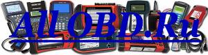 AllOBD.Ru-интернет магазин автоэлектроники и аксессуаров