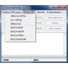 Загрузчик OpenBox 3.16.9.20 программатор ЭБУ J7.2+, M73, М11, М11ЕТ, М11CR, M11E3, M10.3(+), M11.4, Bosch 797(+), Bosch ME797, Bosch M(G)798